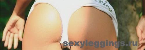 Шалавы-девушки Сергеевки