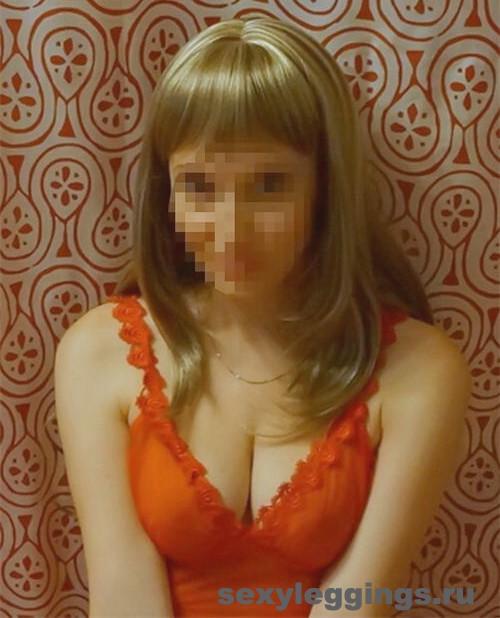 Проститутка индивидуалка Катя Настя