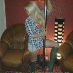 Екатеринбург илина проститутка