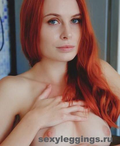 Проститутка проститутка Трезль Vip
