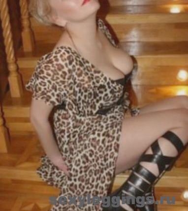 Реальная проститутка Эмита
