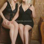Проститутки в раменском вакансии