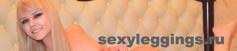 Проститутка путана Кера фото без ретуши
