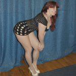 Проститутки Холма