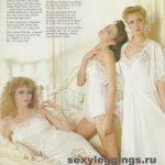 Оральный секс Мстиславля